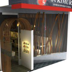SUSHI KIMURA interior design / Computer Graphics