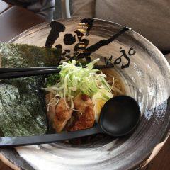Sushi KoJo: Okanagan