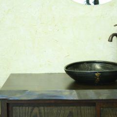 Sink: Sumiya